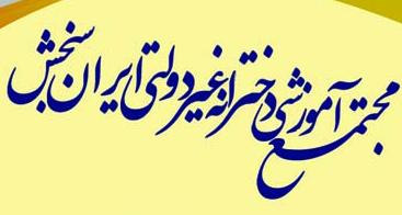 مجتمع آموزشی ایران سنجش